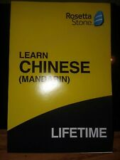 Rosetta Stone: Learn Chinese (Mandarin) with Lifetime Access on iOS, Android, PC