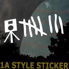 Blitzer trazo lista pegatinas MPU sticker deal lista negra OEM JDM haters 50