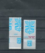 Israel Scott #501 Independence Tab Missing Pink Color/Perf Shift Error MNH!