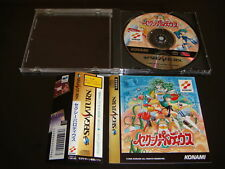 Sexy Parodius w/spine Sega Saturn Japan