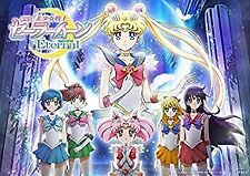 Pretty Guardian Sailor Moon Eternal Limited Edition Blu-ray Soundtrack CD Japan