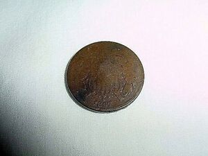 1867 2 cent coin post civil war worn see photos  selectvintage
