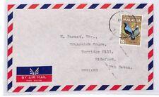 BQ71 1976 Malaysia Sarawak Devon Great Britain Airmail Cover {samwells} PTS