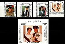 JORDAN 1993 40th ANNI. KING HUSSEINS ASSUMPTION OF CONSTITUTIONAL POWERS SET MNH