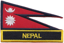 Nepal Flag Embroidered Patch Badge - Sew or Iron on