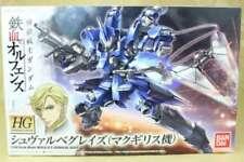 HG Mobile Suit Gundam Iron-Blooded Orphans Chevales Gray's (McGillis Machine)