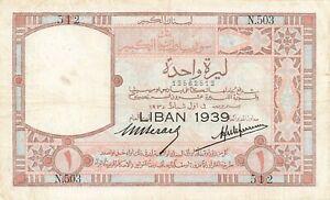 Lebanon 1 Livre 1939 P-A13b *RARE*