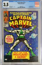 CAPTAIN MARVEL # 1 CGC 3.5 Marvel (DW) Story cont. from Marvel Super-Heroes #13