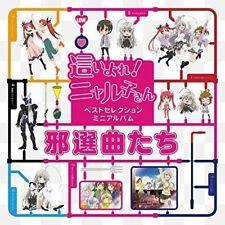 NYARUKO: HAIYORE! NYARUKO-SAN: BEST SELECTION MINI-ALBUM-JAPAN CD C94