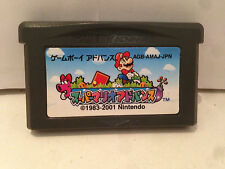 Super Mario Advance (Super Mario Bros 2) Nintendo Game Boy Adavnce GBA Jap Loose