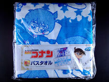 Detective Conan Case Closed Kaito Kid Bath Towel Sega Lucky Kuji 1 New