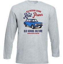 Vintage russische PKW Lada 1300-NEU Baumwolle T-Shirt