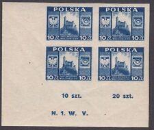 Stamps 1946 Poland 10zt blue Lanckrona Castle plate N1W5 bottom left block of 4