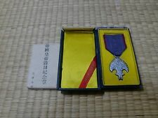 WWII SILVER JAPANESE MANCHURIA LAST EMPEROR VISIT MEDAL HENRY PUYI WW2 NAVY ARMY