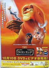 "DISNEY ""LION KING"" JAPANESE PROMO POSTER - Cast Of Animation Characters"