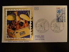 FRANCE PREMIER JOUR FDC YVERT 2213 CENTRE D ETUDES SPATIALES 2,60F TOULOUSE 1982