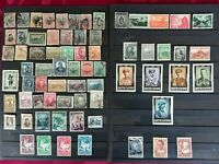 BULGARIA 1901-47: 69 USED, MH, MNH, STAMPS with 2 complete sets MNH**+ 1 perfin