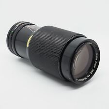 Canon FD 70-210mm F/4 Zoom Lens