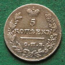 Russland 5 Kopeken 1826 Silber sehr schön selten nswleipzig