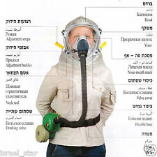 LOT of 2 x 2009 Israeli Gas Mask Adult Protective Hood Kit, Blower, Drink tube