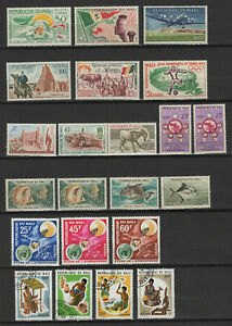 Mali un lot de 22 timbres non oblitérés & oblitérés /TR9458