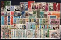 136575/ PORTUGUESE MOZAMBIQUE / LOT 1944 – 1960 USED CV 103 $