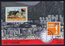 Papua New Guinea 1997 Hong Kong 97 Year of the Ox