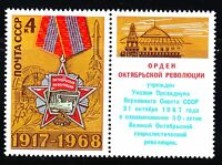 Russia 1968 MNH Sc 3513 Mi 3451Zf Order of the October Revolution, space**
