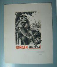 Poster Political WWII WW2 Soviet USSR Russian Original PROPAGANDA Soldier Berlin