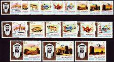 Umm al Qiwain 1964 ** Mi.1/18 A Freimarken Definitives Tiere Animals