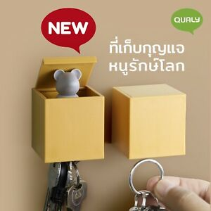 NEW!!WOW Lucky Mouse Key holder (Qualy Thailand)
