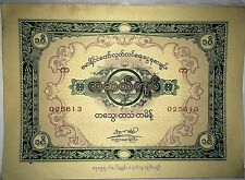 BURMA - JAPAN OCCUPATION LOTTERY CERTIFICATE VERY NICE PIECE