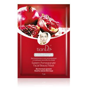 Vitamin C Pomegranate Sleep Face Mask/Face Mask Sheets Hydration Smoothing 1pc