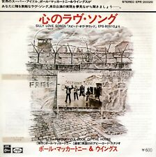 WIngs (Beatles) Silly Love Songs / Cook Of The House Japan MPL 45 W/PS 600 yen