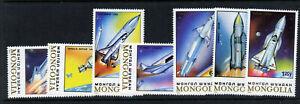 Mongolia 1785-91 Space Exploration, Rockets, Space Shuttle
