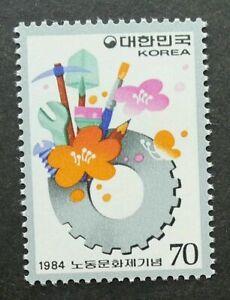 [SJ] Korea Workers' Cultural Festival 1984 Flower Brush Butterfly (stamp) MNH