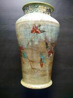 Grande céramique japonisante E. Chaplet et A. Dammouse Haviland Limoges