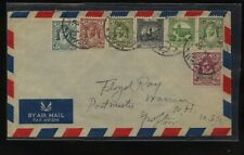 Palestine  airmail  cover to  US   1952        MS0722