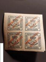 Spanish Morocco , Block of 4 stamps (Overprint) EDIFIL 1, MNH (1903-1909)  (III)