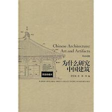 Chinese Architecture: Art and Artifacts - Collector's Editio   - chinasource2009