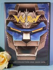 Voltron Collection One: Blue Lion (Thin Case)