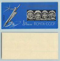 Russia USSR, 1962, Sc 2631a MNH, imperf, Souvenir Sheet. f1142b6