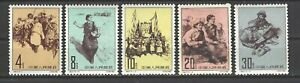 """CHINA PRC SC#600-04,  """"New Birth of the Tibetan People""""   S47   Mint NH w/OG"""