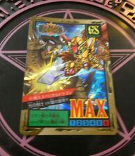 GUNDAM SD GAIDEN CARDDASS SUPER BATTLE BEST SELECTION CARD PRISM CARTE 30TH V2 M