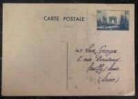 1940 Paris France Postal Stationary Postcard  Cover Domestic Used