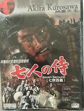 Samurai Dvd - Seven Samurai (Japanese import)