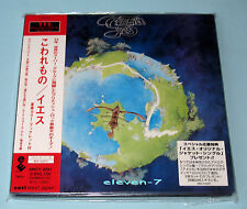 YES Fragile JAPAN mini LP CD HDCD Master AMCY-6291 NEW