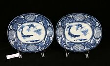 "Set of 2 Antique Japanese Porcelain Blue and White Oval Porcelain 7"" Plates"