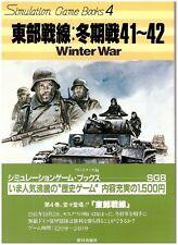 Simulation Game Books 4: Winter War 41-42  (Japanese Language) WWII Wargame