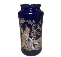 JAPAN Peacocks & Flowers Blue Cobalt Porcelain Vase VINTAGE Made In Japan